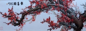 Plum Blossom by Qing Zhang